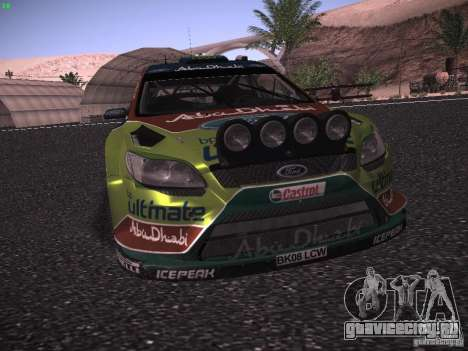 Ford Focus RS WRC 2010 для GTA San Andreas вид сверху