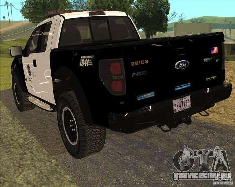 Ford Raptor Police для GTA San Andreas вид справа