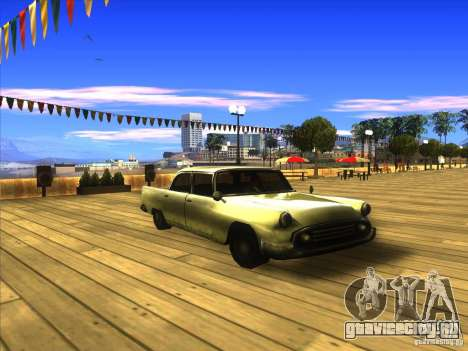 Glendale - Oceanic для GTA San Andreas