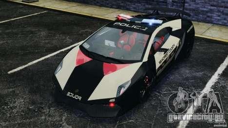 Lamborghini Sesto Elemento 2011 Police v1.0 RIV для GTA 4 вид снизу
