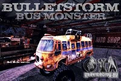 Bullet Storm Bus для GTA San Andreas вид справа