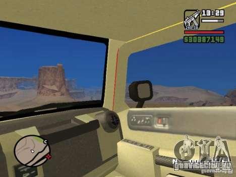 HZS Hummer H2 для GTA San Andreas вид изнутри