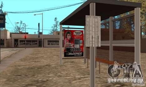 BUSmod для GTA San Andreas седьмой скриншот