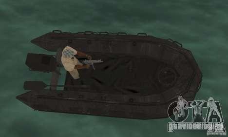 Лодка из Cod mw 2 для GTA San Andreas вид сзади слева