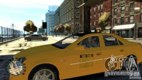 Cadillac CTS-V Taxi для GTA 4 вид слева