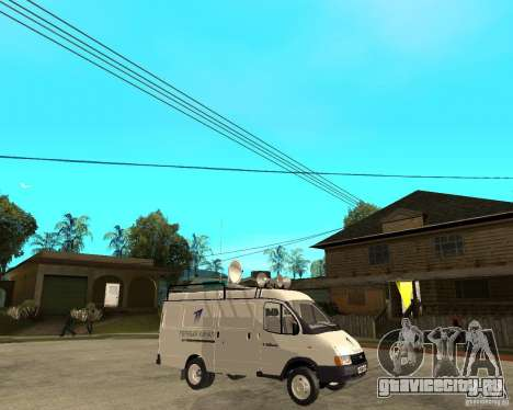 Газель 2705 Новости Первого Канала для GTA San Andreas вид справа