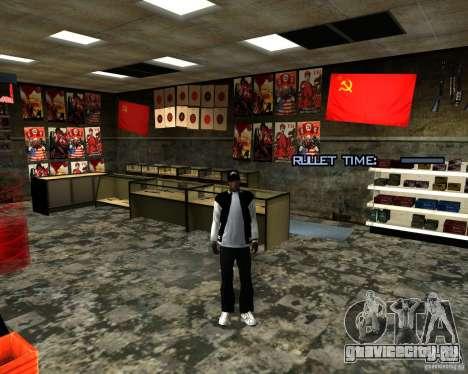 Магазины Перестройка для GTA San Andreas седьмой скриншот