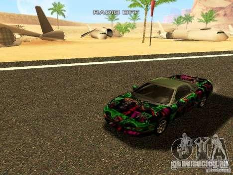 Honda NSX Custom для GTA San Andreas вид сзади
