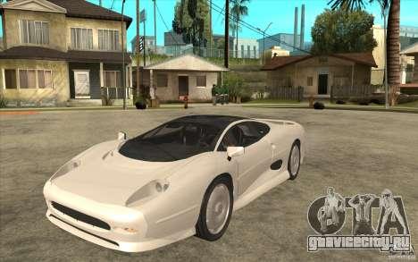 Jaguar XJ 220 для GTA San Andreas