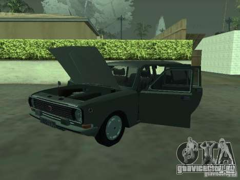 ГАЗ 24-12 для GTA San Andreas вид сзади слева