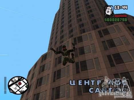 Crysis Nano Suit для GTA San Andreas восьмой скриншот