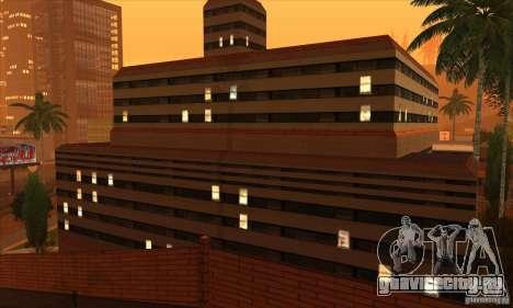 Новый госпиталь в ЛС для GTA San Andreas третий скриншот