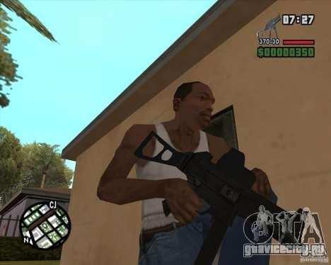 Ump 45 v 2.0 для GTA San Andreas третий скриншот