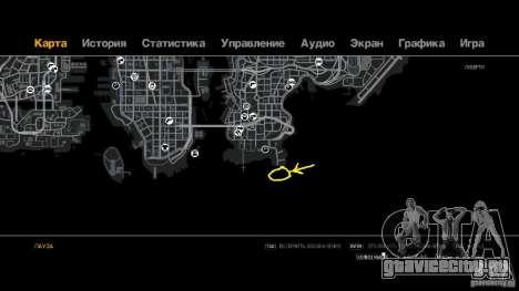 Laguna Seca ( Final ) для GTA 4 второй скриншот