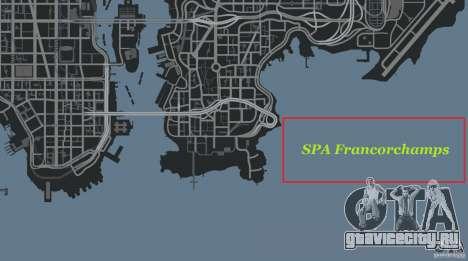 SPA Francorchamps [Beta] для GTA 4 одинадцатый скриншот