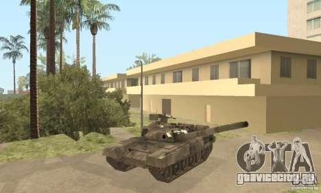 Т-90A для GTA San Andreas вид сбоку