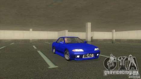 Nissan Skyline R32 GTS-T для GTA San Andreas вид справа