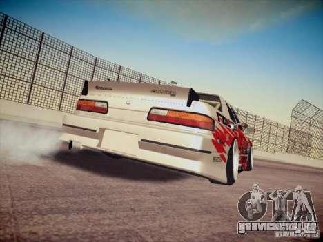 Nissan Silvia S13 Daijiro Yoshihara для GTA San Andreas вид справа