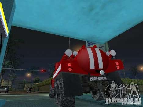 ЗИЛ 131 АЦ-20 для GTA San Andreas вид слева