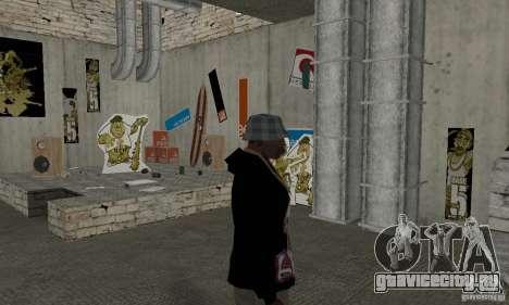 Балахон 1 для GTA San Andreas второй скриншот