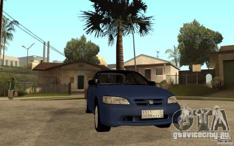 Honda Accord 2001 beta1 для GTA San Andreas вид сзади