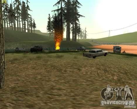 Вечеринка на природе для GTA San Andreas третий скриншот