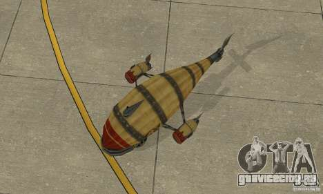 Дирижабль из TimeShift для GTA San Andreas вид сзади