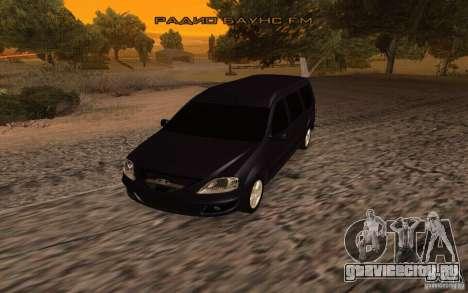 Лада Ларгус для GTA San Andreas вид сзади слева