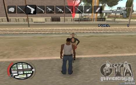 Hide Victim для GTA San Andreas