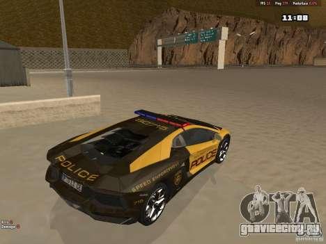 Lamborghini Aventador LP700-4 Police для GTA San Andreas вид справа