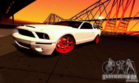 Shelby GT500 KR для GTA San Andreas вид снизу