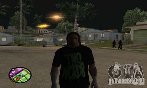 Triple H для GTA San Andreas шестой скриншот