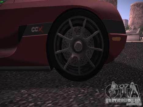 Koenigsegg CCX 2006 для GTA San Andreas вид сбоку