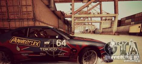 Tokyo Drift map для GTA San Andreas четвёртый скриншот
