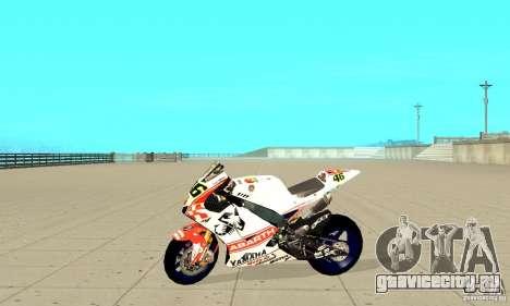 Honda Valentino Rossi Pcj600 для GTA San Andreas