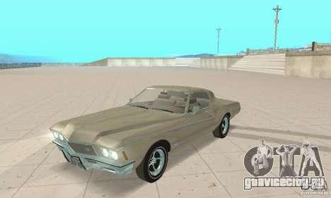 Buick Riviera 1972 Boattail для GTA San Andreas