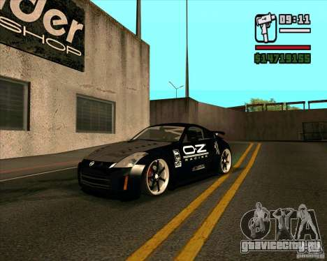 Nissan 350Z Pro Street для GTA San Andreas