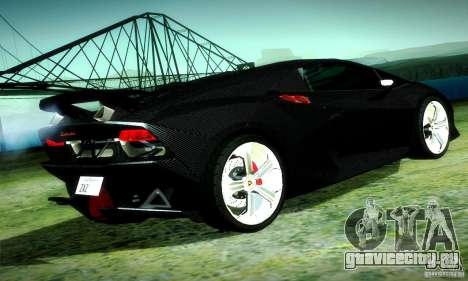 Lamborghini Sesto Elemento для GTA San Andreas вид изнутри