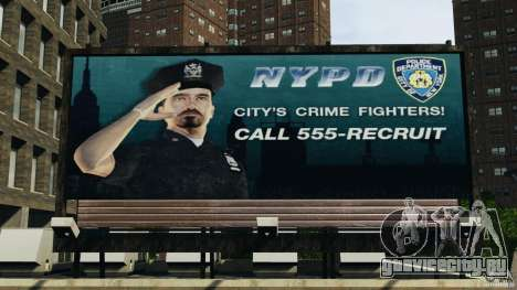 Remake second police station для GTA 4 пятый скриншот