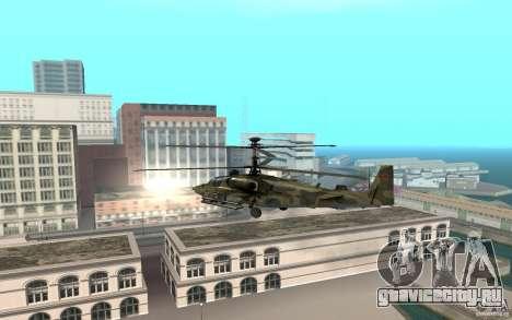 КА-52 Аллигатор для GTA San Andreas вид сзади слева