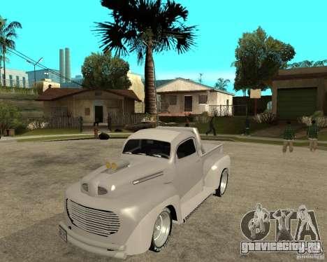 Ford F1 Pickup Hotrod 49 для GTA San Andreas
