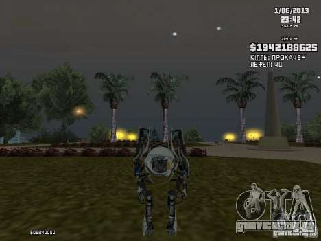 Atlas для GTA San Andreas второй скриншот