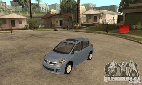 Nissan Tiida для GTA San Andreas