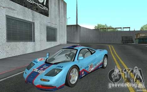 Mclaren F1 road version 1997 (v1.0.0) для GTA San Andreas