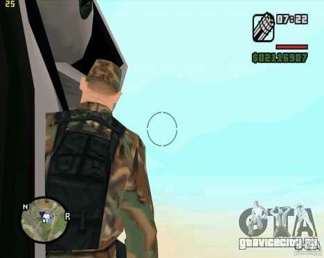 U.S.M.C. Desant для GTA San Andreas четвёртый скриншот