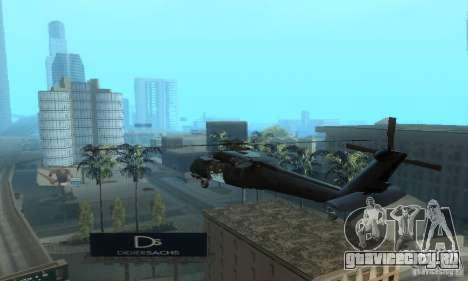 UH-60M Black Hawk для GTA San Andreas вид сзади слева