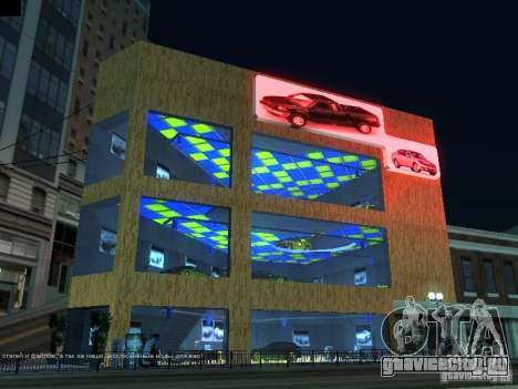Новый автосалон в San Fiero для GTA San Andreas