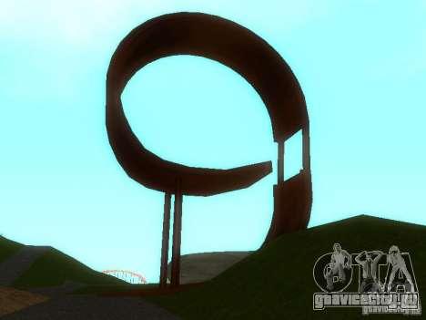 Парк для екстрималов для GTA San Andreas пятый скриншот