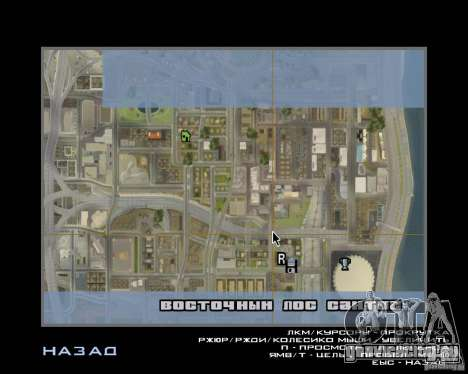 Detailed Map and Radar Mod для GTA San Andreas