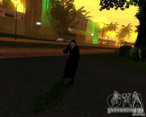 Крик (Scream) для GTA San Andreas второй скриншот